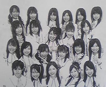 ファイル 868-1.jpg