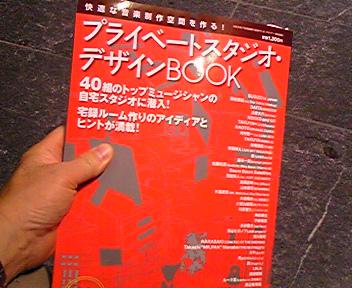 ファイル 910-1.jpg